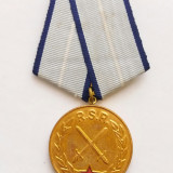 Medalia Meritul Militar Cl.1 RSR - Medalii Romania