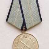 Medalia Meritul Militar Cl.2 RPR - Medalii Romania
