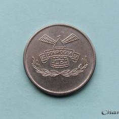 Jeton Romania - SC. Dobrogea SA. / Panificatie - Jetoane numismatica, An: 1995