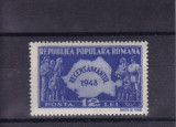 ROMANIA 1948  LP 226   RECENSAMANTUL  SERIE MNH
