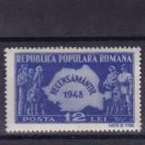 ROMANIA 1948 LP 226 RECENSAMANTUL SERIE MNH - Timbre Romania, Nestampilat