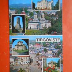 HOPCT 23976 TARGOVISTE -JUD DAMBOVITA -CIRCULATA
