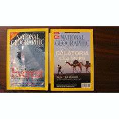 AF - Colectie NATIONAL GEOGRAPHIC Romania 2003 - 2013 + 10 numere 2014 - 2016