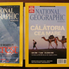 AF - Colectie NATIONAL GEOGRAPHIC Romania 2003 - 2013 + 10 numere 2014 - 2016 - Revista culturale