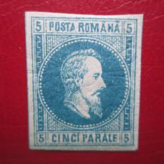 TIMBRE ROMANIA=1864=SERIE NEUZATA=5 PARALE