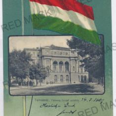 3762 - L i t h o, TIMISOARA - old postcard - used - 1902 - Carte Postala Banat pana la 1904, Circulata, Printata