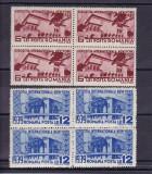 ROMANIA 1939 , LP 129 , EXPOZITIA  NEW-YORK  BLOCURI  DE 4 TIMBRE MNH, Nestampilat