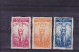 ROMANIA  1948  LP 232  CONSTITUTIA RPR  SERIE   MNH, Nestampilat