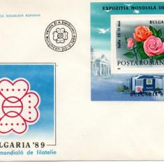 ROMANIA 1989, FDC, Expozitia Mondiala de Filatelie Bulgaria, Flora, Romania de la 1950