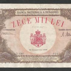 ROMANIA 10000 10.000 LEI 20 DECEMBRIE 1945 [27] VF - Bancnota romaneasca