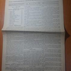 Ziarul progresul 9 iulie 1869+ supliment-districtul.neamt, roman, falticeni, tutova