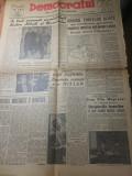 ziarul democratul 14 septembrie 1944-semnarea armistitiului cu aliati-23 august