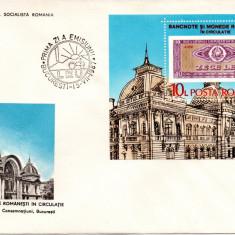 ROMANIA 1987, FDC, Bancnote si monede romanesti, colita, Romania de la 1950