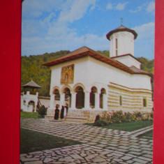 HOPCT 26707 MANASTIREA POLOVRACI -JUD GORJ-NECIRCULATA