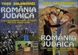 Romania iudaica. O istorie neconventionala a evreilor din Romania [vol. I + II], Alta editura