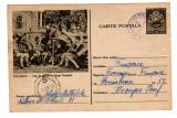 CARTE POSTALA  MARCA FIXA 30 BANI  1954/5 CERC DE MUZICA PALATUL PIONIERILOR