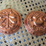 DOUA FORME DIN ARAMA CU INTERIOR COSITORIT, MODEL IN RELIEF, NECURATATE - Metal/Fonta, Ornamentale