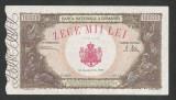 ROMANIA   10000  10.000   LEI  20  DECEMBRIE   1945  [9]  XF+