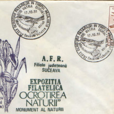 Romania - Plic oc.1989 - Ocrotirea Naturii Suceava -Maracinar, fugaci de tarm