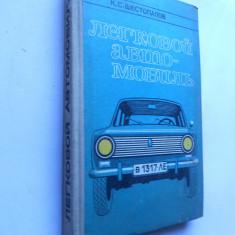 010 Carte auto pentru reparat masini Moskvich, in lb. Rusa, Moscova 1979. - Carti auto
