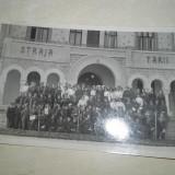 STRAJA TARII, FOTOGRAFIE INTERBELICA - Fotografie veche