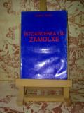 """Pavel Corut - Intoarcerea lui Zamolxe """"A2211"""""""