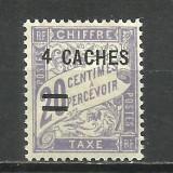 COLONII INDIA FRANCEZA--PORTO -1928 MNH, Nestampilat