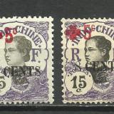 VARIETATE DE NUANTA--COLONII INDO-CHINA FRANCEZA CU DUBLU SUPRATIPAR-1919 MNH, Nestampilat