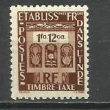 COLONII INDIA FRANCEZA--1948 MNH, Nestampilat