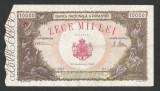 ROMANIA  10000  10.000  LEI   20  DECEMBRIE   1945  [33]   starea din imagine
