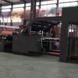 Masina automata de laminat
