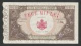 ROMANIA  10000 10.000  LEI 20 DECEMBRIE   1945  [17]   XF