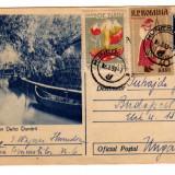 CARTE POSTALA  MARCA FIXA 30 BANI CU FRANCATURA MIXTA  1959  DELTA DUNARII