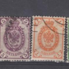 Rusia lot timbre stampilate de la 1875 lot (14A), Regi