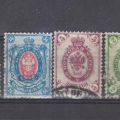 Rusia lot timbre stampilate de la 1875 lot (8A), Regi