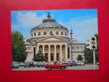 HOPCT 26735   BUCURESTI  ATENEUL ROMAN  IN 1970 -CIRCULATA