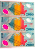 Lot/Set 3 bancnote consecutive ROMANIA, 2000 Lei 1999 ECLIPSA-UNC! cod 357