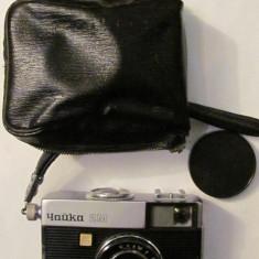 PVM - Aparat foto film CEAIKA 2M cu husa fabricat URSS - Aparat de Colectie