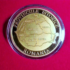 Medalie Comemorativa Medalie Provinciile Istorice Romania Medalie Transilvania - Medalii Romania