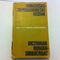 Dictionar roman sarbocroat bilingv casa de presa libertatea editura stiintifica Altele