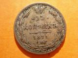 15 KOPEICI 1871 ARGINT, Asia