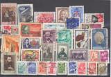 Rusia Lot 33  timbre stampilate, Oameni, Stampilat