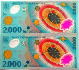 Lot/Set 2 bancnote consecutive ROMANIA, 2000 Lei 1999 ECLIPSA-UNC! cod 356