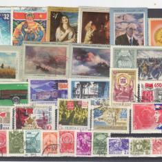 Rusia Lot 32 timbre stampilate, An: 1932, Oameni