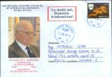 Romania - Plic oc. 2016- SCLRB - Vatamaniuc Dimitrie - Academician - 2/scanuri