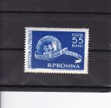 ROMANIA 1961  LP 562   CONGRESUL MONDIAL AL FEMEILOR - MOSCOVA  MNH, Nestampilat