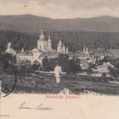 NEAMT, MANASTIREA NEAMTULUI CLASICA TCV CIRCULATA 1904 STARE BUNA - Carte Postala Moldova pana la 1904, Printata, Targu Neamt
