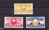 ROMANIA  1957 , LP 449 , 10  DE ANI  DE LA PROCLAMAREA  R. P. R. SERIE  MNH, Nestampilat