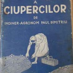 Cultura Practica A Ciupercilor - Paul Dimitriu, 392730 - Carti Agronomie