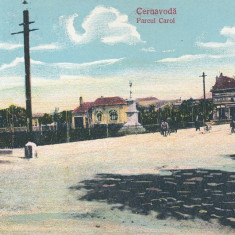 CERNAVODA PARCUL CAROL CINEMA OITUZ - Carte Postala Dobrogea dupa 1918, Necirculata, Printata